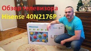 Краткий обзор телевизора HISENSE 40N2176P