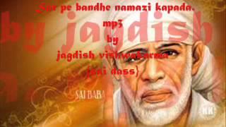 sai baba new bhajan-Sar pe bandhe namazi kapada mp3-by jagdish vishwa karma