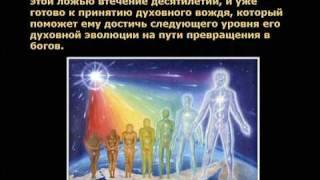 Часть 4a - Пророчества Библии о нашем времени