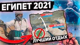 ЕГИПЕТ МУХА ЦЦ парашют мотосафари дайвинг бедуины Полный фильм