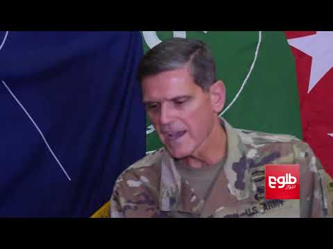 South Asia Strategy Working in Afghanistan: CENTCOM