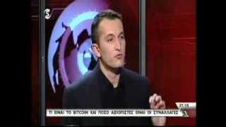 George Papageorgiou COO of Neo & Bee on Sigma Live TV
