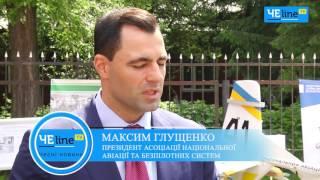 Чернигов: Минобороны в Гончаровском запустит беспилотники(, 2016-05-30T17:10:24.000Z)