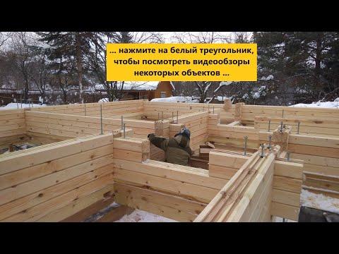 Профилированный брус. Производство. Строительство домов из профилированного бруса. Нижний Новгород.