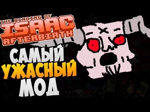 Скачать Моды На The Binding Of Isaac Afterbirth На Undertale - фото 6