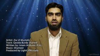 03 - Qasida Burda Shareef (Nasheed) - LightOfMustafa