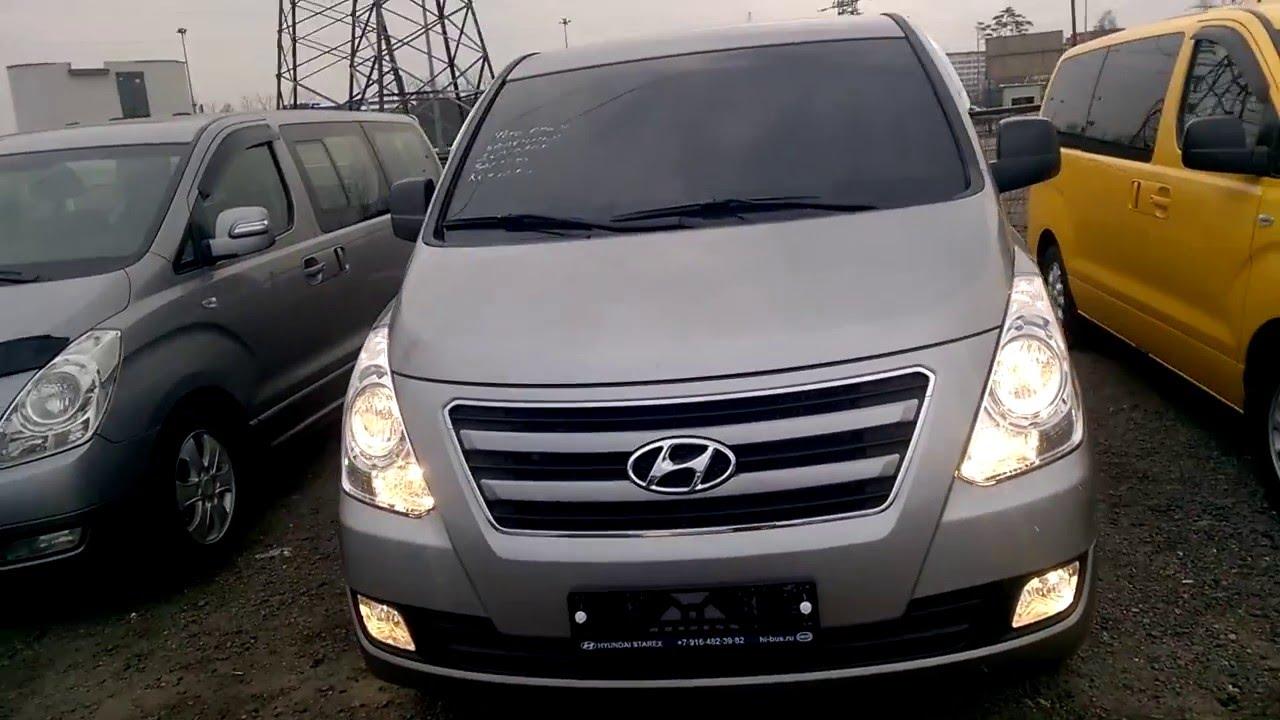 hyundai h-1 (grand starex) коплектация