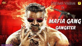 ( Gangster ) Mafia Gang Tamil Full Movie HD Suresh Gopi Chiyaan Vikram Action Length Movie,