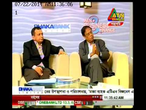 ATN Bangla Business & Finance, Mohammed Salim (President of ICMAB)