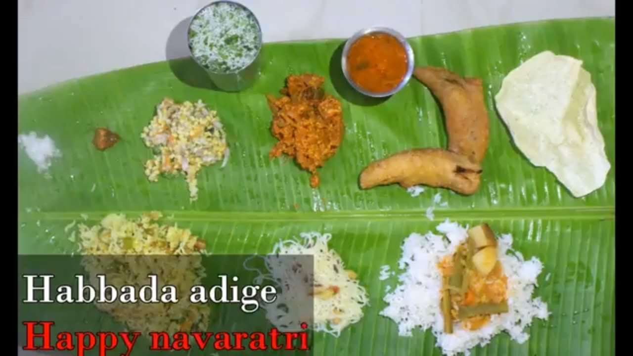 South indian thali recipe in kannadahabbada adigeveg south south indian thali recipe in kannadahabbada adigeveg south indian lunch menukarnataka style thali forumfinder