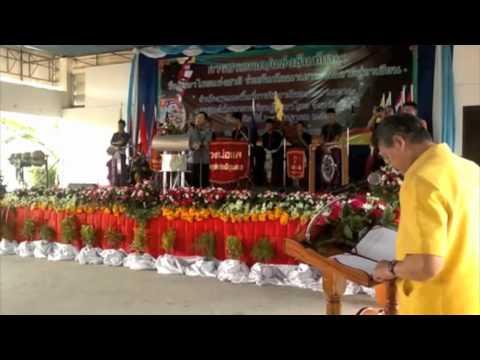 29 ก.ค.55 วันภาษาไทยแห่งชาติ