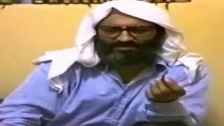 Şehîd Rehberin |Gülüşü ᴴᴰ