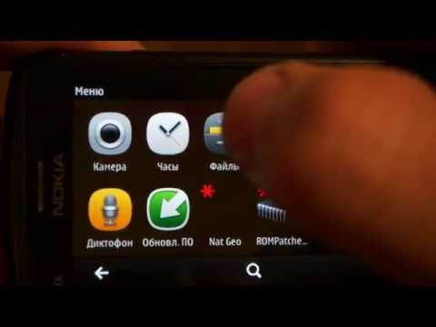Взлом Symbian без личного сертификата