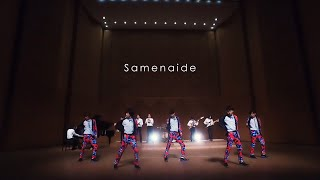 CUBERS - Samenaide