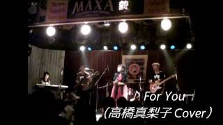 2016.8.21 マクサ夏祭り 昭和歌謡イベントにて収録。 Vo. Rose(みなみ ...