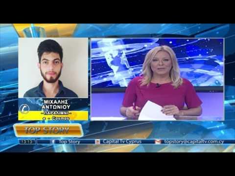 TOP STORY 04. 04. 2017 CAPITAL TV CYPRUS