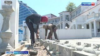 Пляж Мыс Хрустальный в Севастополе закрыли на реконструкцию