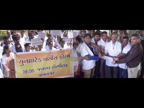 Gujarat Medical Teachers Association Jamnagar organises protest Rally