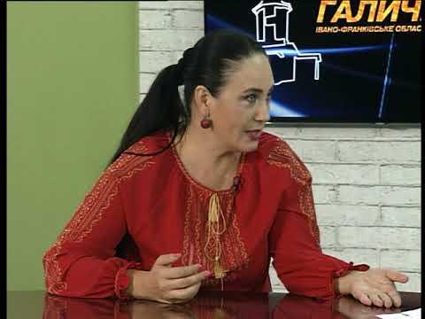 Актуальне інтерв'ю. Як святкуватиме День незалежності Івано-Франківськ