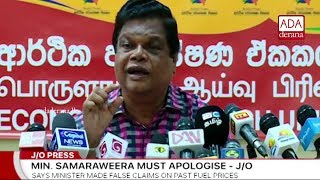 Mangala should also apologise to Mahinda Rajapaksa - Bandula (English)