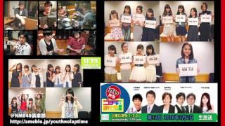 オレ 12 福間文香 検索動画 15
