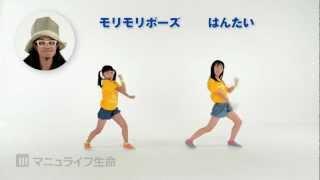 わくわく ダンス 振り付け ビデオ  How to Do the Cute Kids Dance