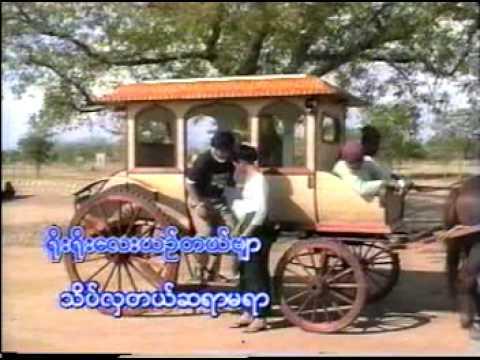 Soe Aung part 7