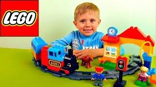 Лего поезд с железной дорогой. Играем с Даником в конструктор Lego Duplo(В этом развивающем видео Даник будет играть в конструктор LEGO Duplo Мой первый поезд (10507)! Вместе со своим папой..., 2015-10-14T12:39:09.000Z)