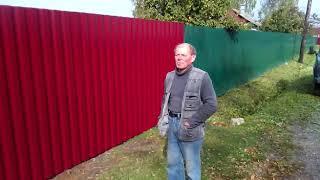Установка забора из профнастила в г. Конаково Тверской области - отзыв клиента