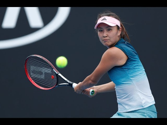 Peng Shuai | 2019 Jiangxi Day 4 | Shot of the Day