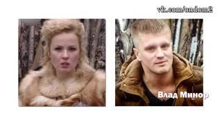 От кого залетела Тата Абрамсон, Артемову требуют выгнать с телепроекта