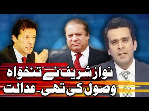 Center Stage With Rehman Azhar - 14 September 2017 - Express News