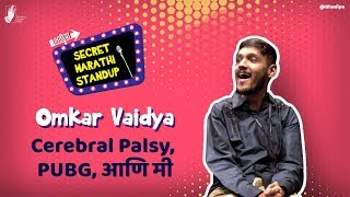 Cerebral Palsy, PUBG, and Me - Omkar Vaidya | Marathi Standup Comedy | #bhadipa #sms