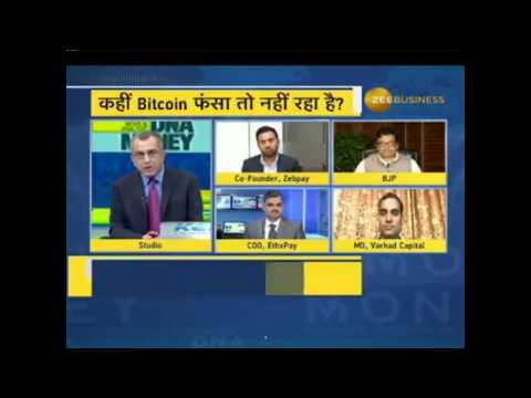Latest DNA money on Bitcoin By Zee Business || Good points on bitcoin raised by Crypto experts ||