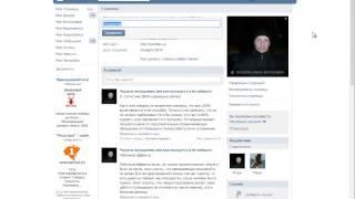 Как сделать свою страницу ВКонтакте