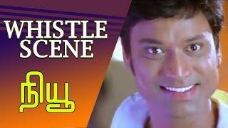 New | Tamil Movie | Whistle Scene | S.J.Surya | Simran | Manivannan | Devayani | Nassar