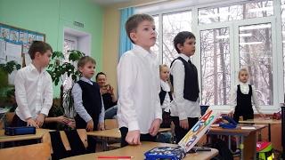 Неделя начальной школы. Открытый урок в первом классе. Физкультминутка (2016-17)