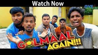 Golmaal Again Trailer Spoof | OYE TV