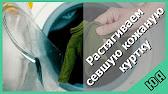 Кожаные куртки в москве, купить по выгодной цене с доставкой. Кожаные куртки в москве официальный каталог интернет-магазина снежная.