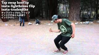 Tricks - Level 8 : Kendama World Cup Hatsukaichi 2015