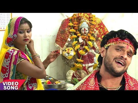 Khesari Lal Yadav का हिट देवी गीत - Ratiya Kaha Bitawala Na - रतिया काहा बितवलs ना -Bhojpuri Video