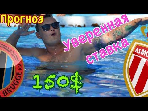 Прогноз на матч Боруссия Д- Штутгарт. Будет жарко!из YouTube · Длительность: 4 мин19 с