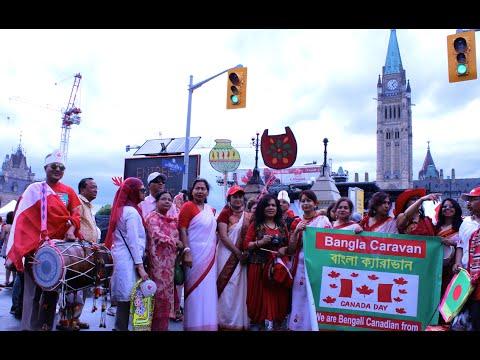 Bangla Caravan, Canada Day 2016, Ottawa