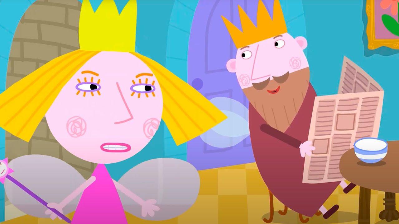 Маленькое королевство Бена и Холли | Необычные приключения Дейзи и Поппи  | Мультики