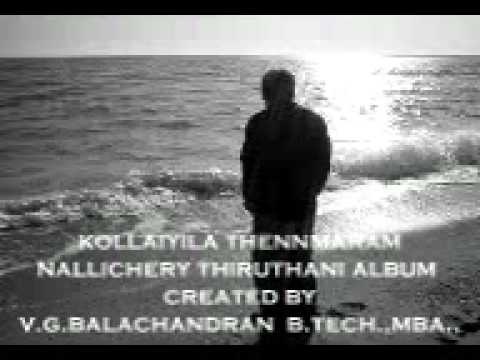 kollaiyila Thennamaram Nallicheri Thiruthani album Created by V.G.balachandran B.Tech.,MBA.,