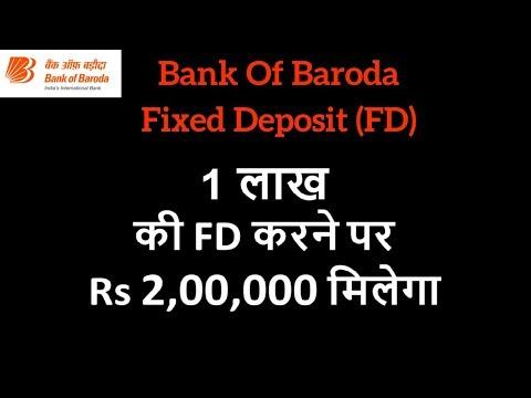 Bank Of Baroda FD Schemes 2018 | Fixed Deposit | FD | FD Interest Rates 2018