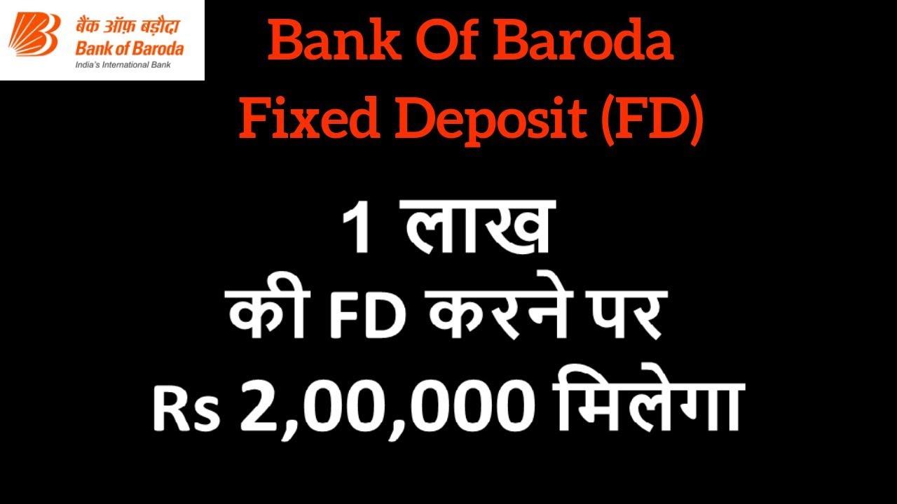 bank of baroda fd scheme 2018