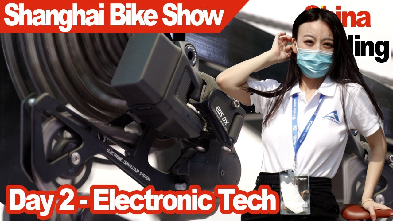 Download Chinese Electronic Groupsets are here! Tech at the Shanghai Bike Show 2021