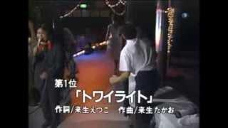 『オレたちひょうきん族』より [[ Reprint is prohibited ]]