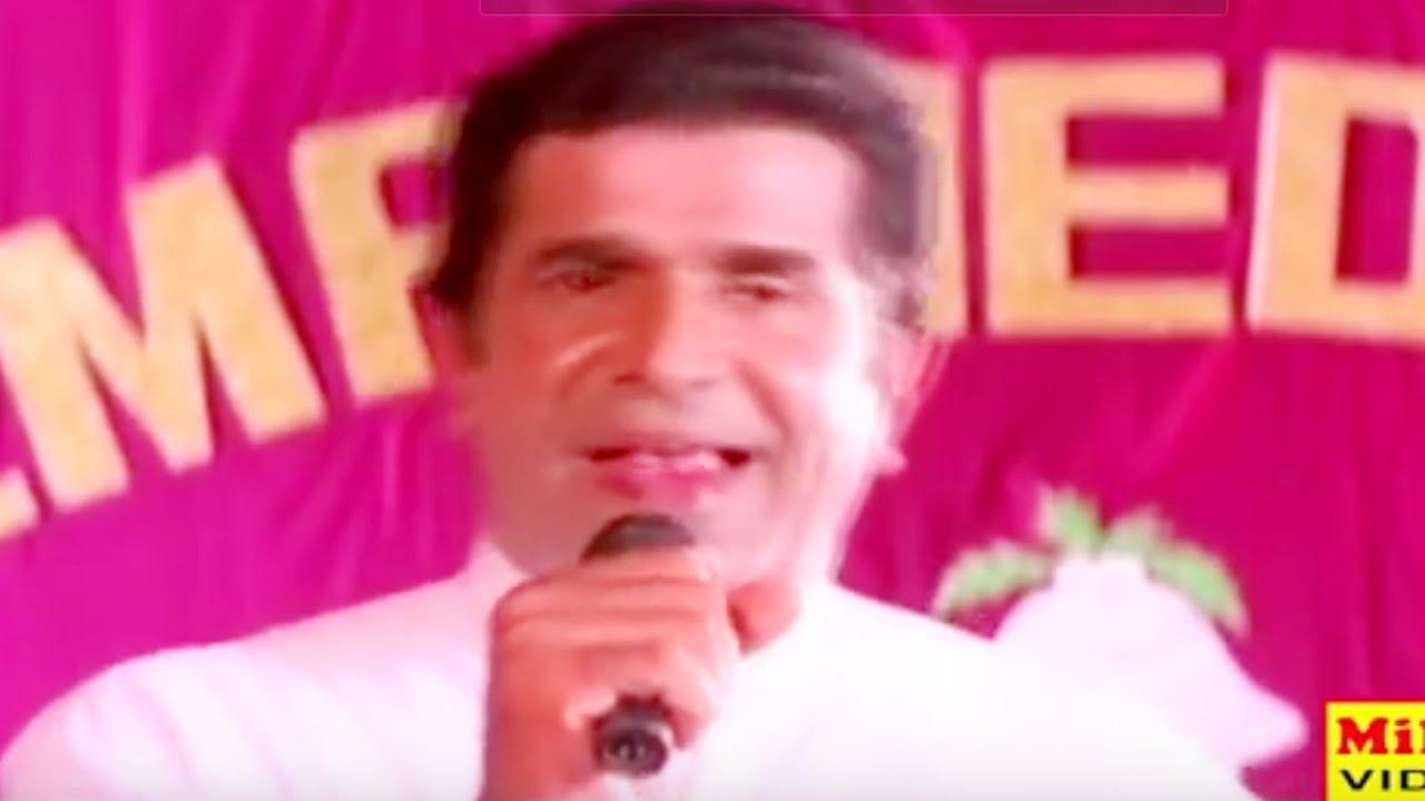 itha oru snehagatha songs